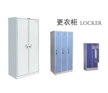 必威网站更衣柜